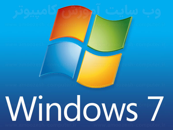 windows-7-training