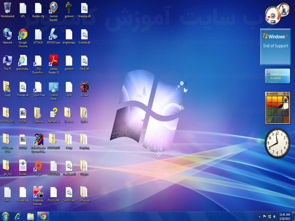 windows7-desktop