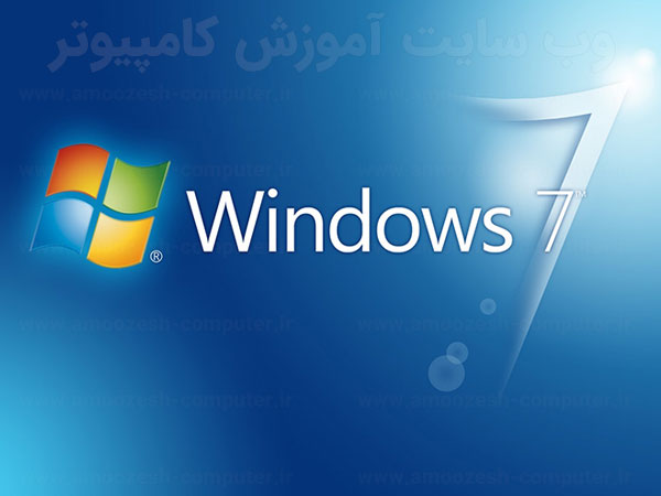 windows7-training