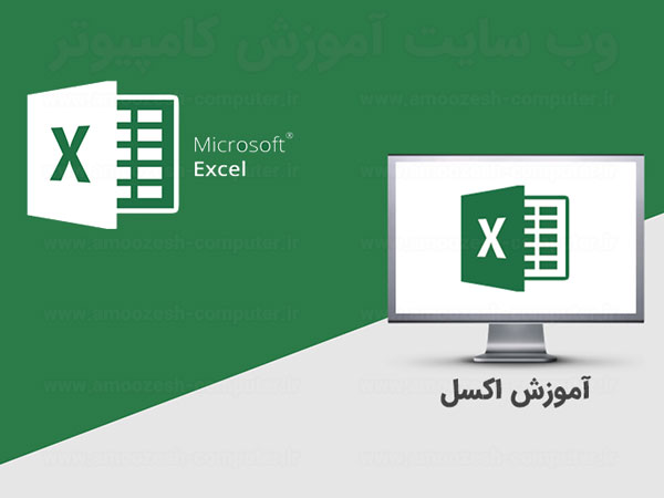 excel-training