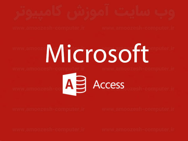 microsoft-access-training