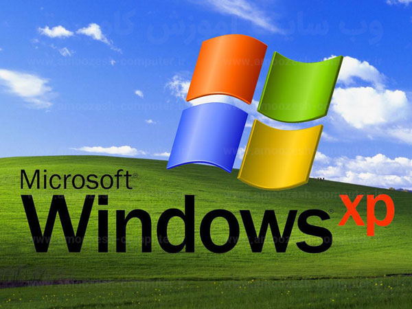 windows-xp-training