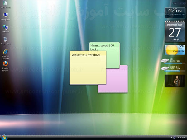windows7 sticky